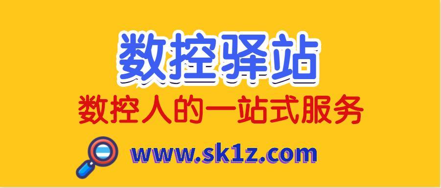 www.sk1z.com