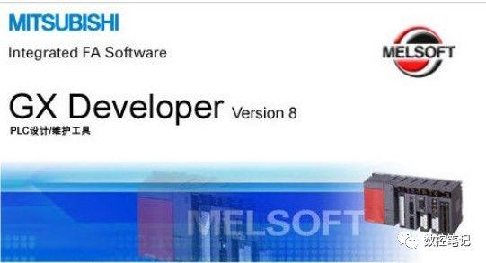 数控plc编程软件_【软件】三菱PLC软件GX-Developer8.103H免费下载 | 数控驿站