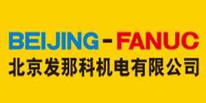 北京FANUC