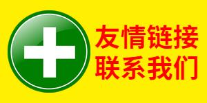 数控驿站,微信:QQ594673193