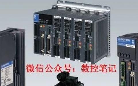 山洋R系列伺服驱动器报警处理