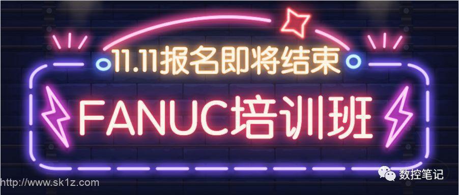 【视频】FANUC PMC破解3210密码视频讲解
