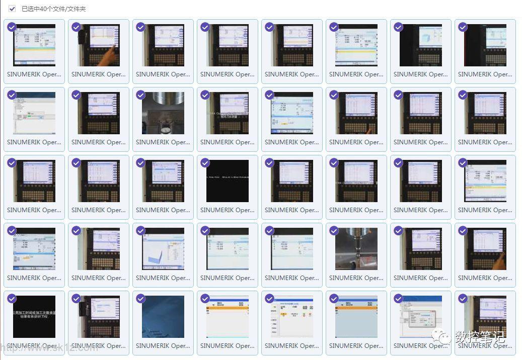 【数控】西门子数控系统 全套资料+视频