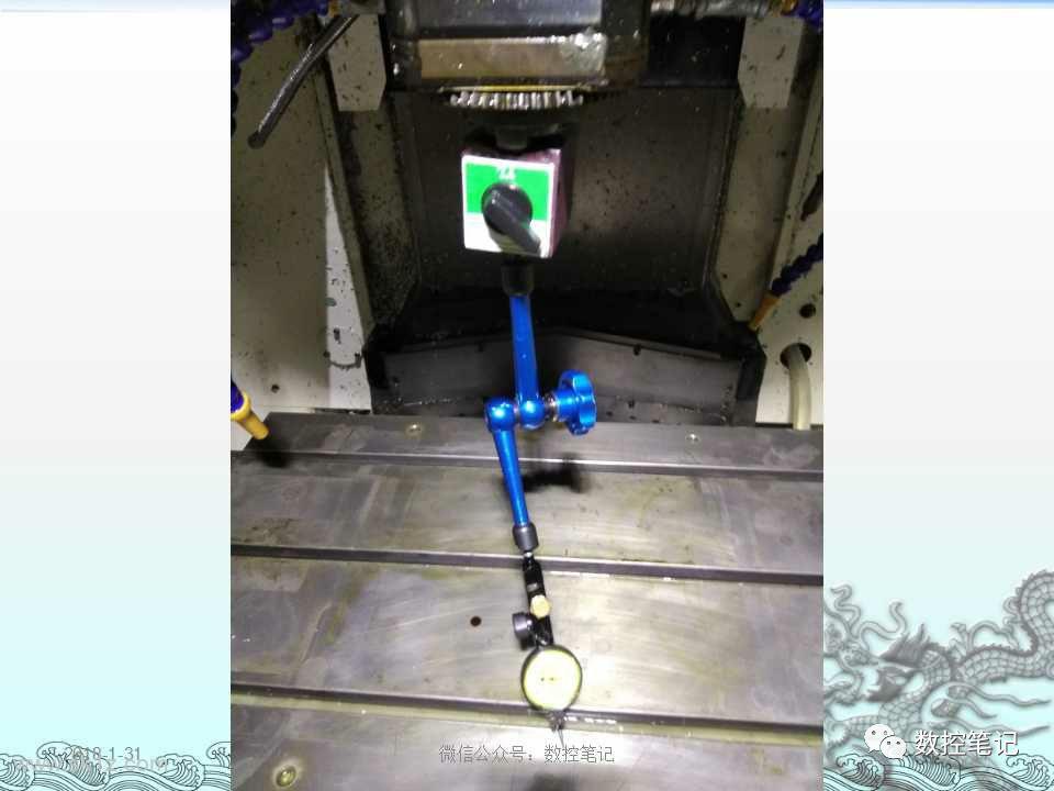 CNC几何精度检测方法