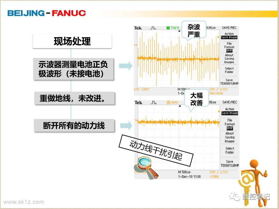 FANUC   经常电池电压低报警案例