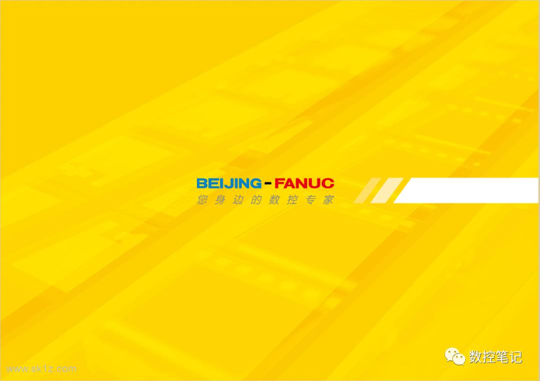 FANUC 0iD PMC程序如何转换0iF系统?