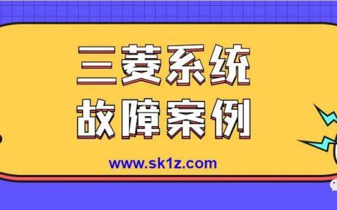 三菱数控系统#6451参数引起的通信故障案例