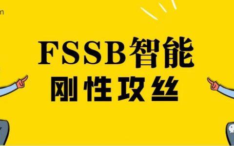 FANUC FSSB智能刚性攻丝参数介绍