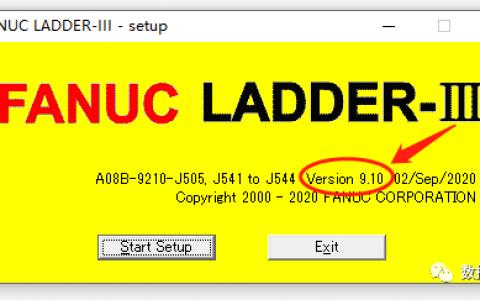 【VIP】FANUC LADDER-Ⅲ V9.1 软件下载及安装步骤