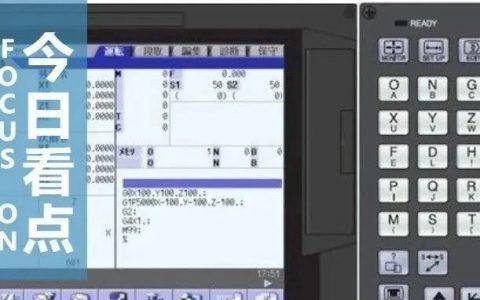 如何更改三菱M800系统的主画面颜色?